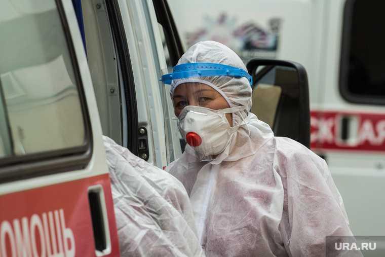 Челябинская область коронавирус COVID заражения умерли 7 октября