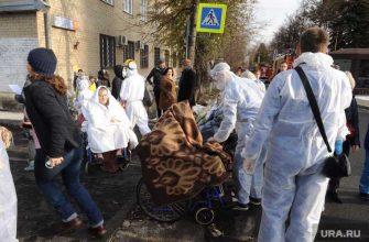 проверка больниц УрФО Генеральная прокуратура России взрыв госпиталь Челябинск