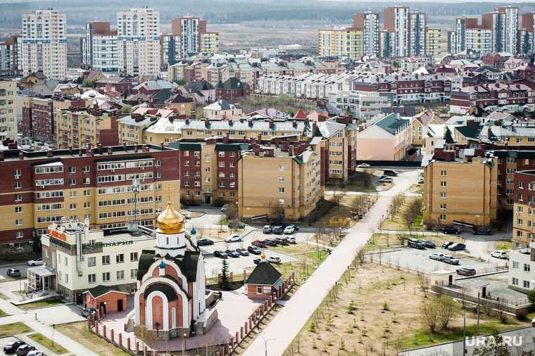 Екатеринбург Академический застройка