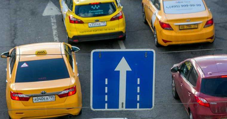 такси перегородки штраф старков Екатеринбург