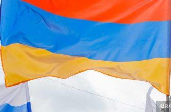 шпионаж Армения