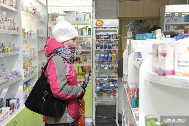 Челябинск аптека арбидол