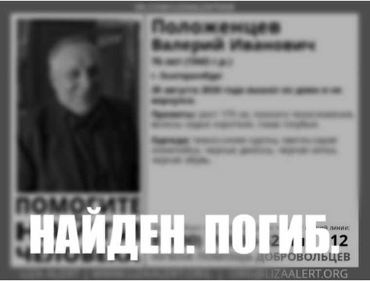 В Екатеринбурге мигранты пытали и убили мужчину ради его пенсии