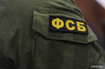 ФСБ теракт Москва