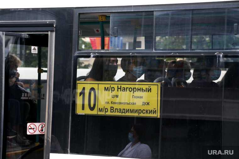 минтранс проверка пассажиров Перми