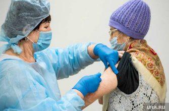испытание прививка коронавирус