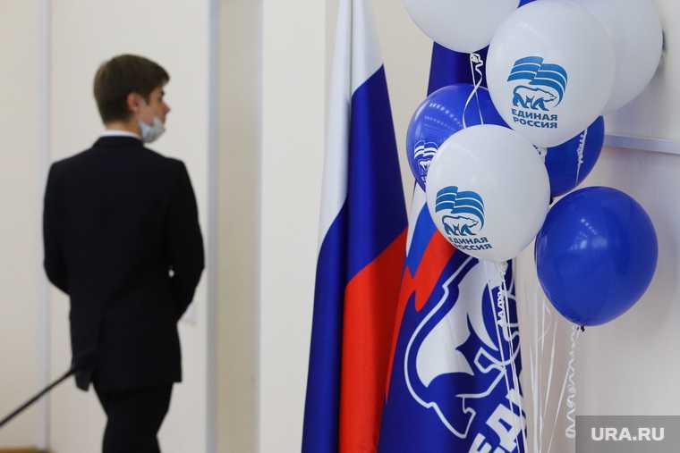 Выборы Госдума Единая Россия
