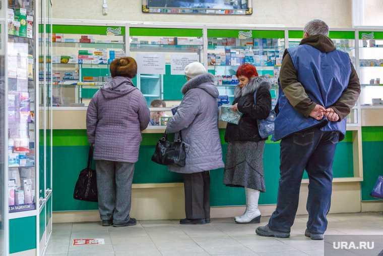 Аптеки. Екатеринбург