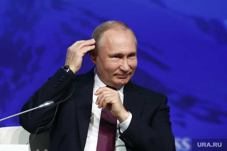 Путин форум АСИ Москва