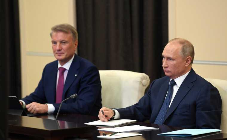 Путин защита Греф Сбер