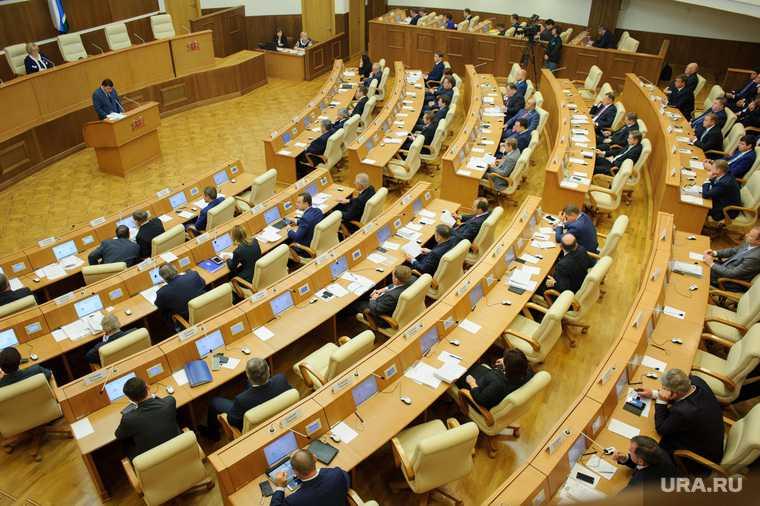 Свердловская область бюджет 2021 год Заксобрание