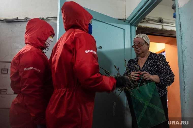 новости хмао коронавирус добровольцы доставка лекарств и продуктов рискуют жизнью помощь пенсионерам