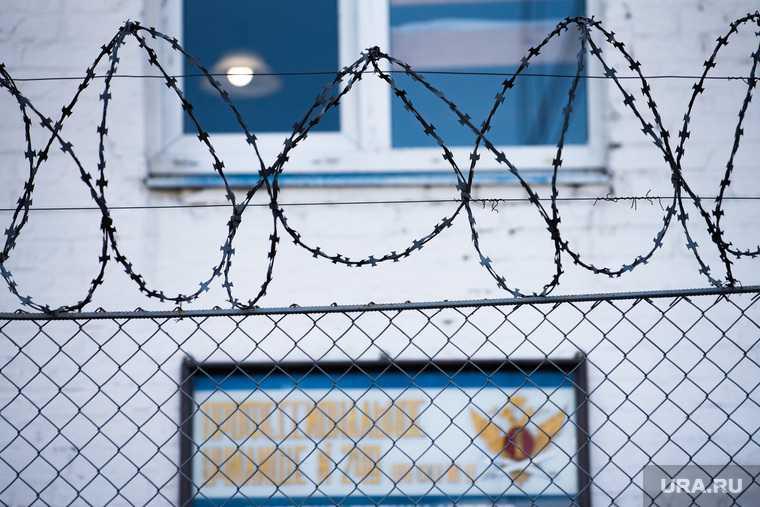 Екатеринбург ИК-10 суицид смерть самоубийство
