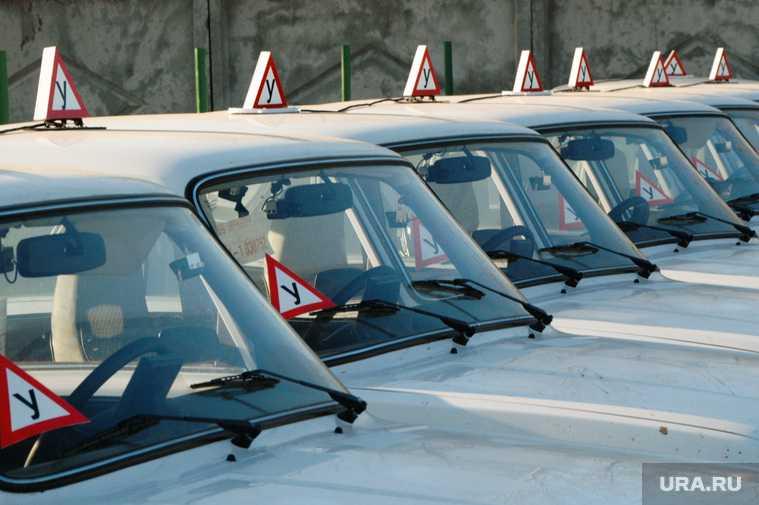 экзамен правила сдачи МВД регламент водительские права регламент