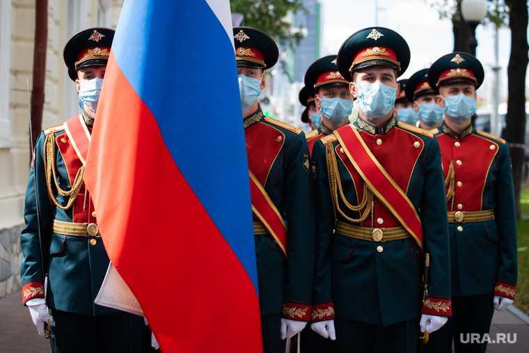 в США признали Россию великой державой
