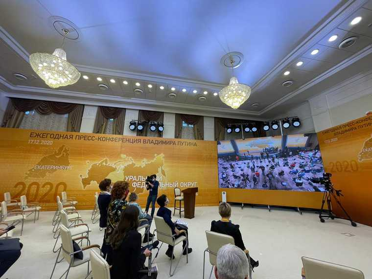 Как устроена большая пресс-конференция Путина на Урале. Фото