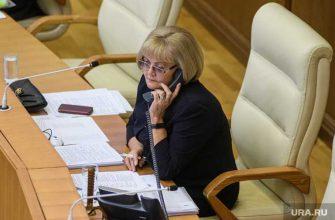свердловское заксобрание Людмила бабушкина выборы 2021 года