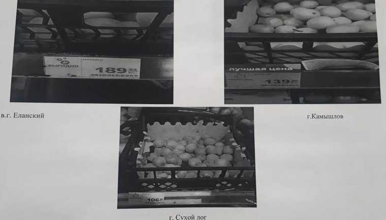Магазин-монополист завысил цены в свердловском военном городке. Фото