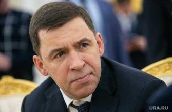 угроза для российских губернаторов