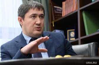 минимущество Пермского края перераспрделение полномочий