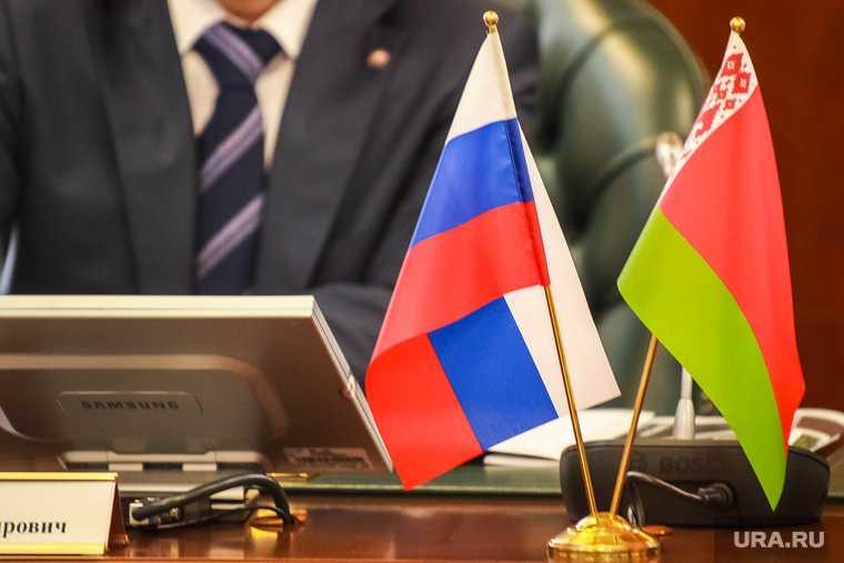 российско-белорусские отношения