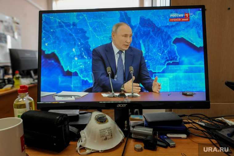 коронавирус Свердловская область выплаты медики жалоба Путин проверка минздрав