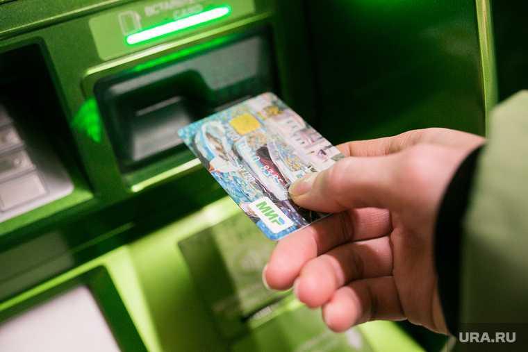 банки снятие наличных
