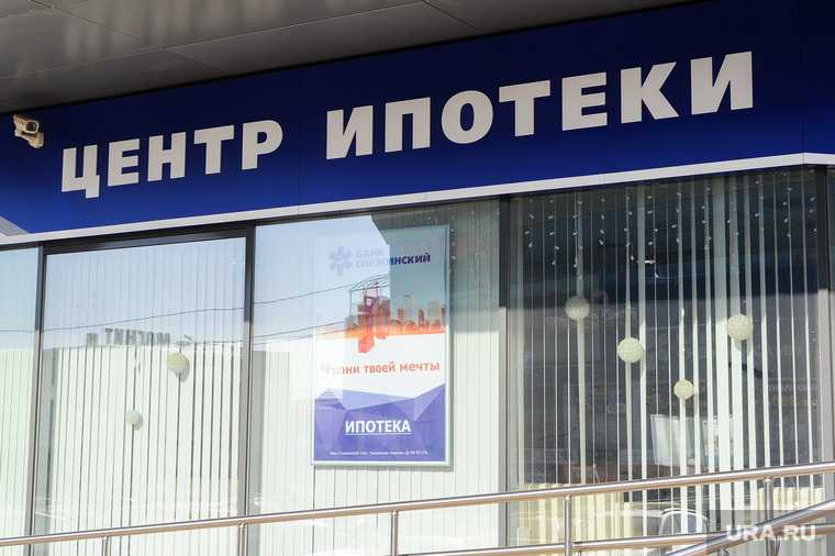 доход ипотека Россия ипотека