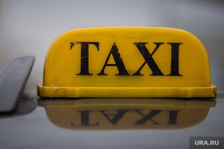 рост цены такси Россия законопроект