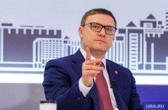 Текслер отставка Одер Тупикин Филиппов