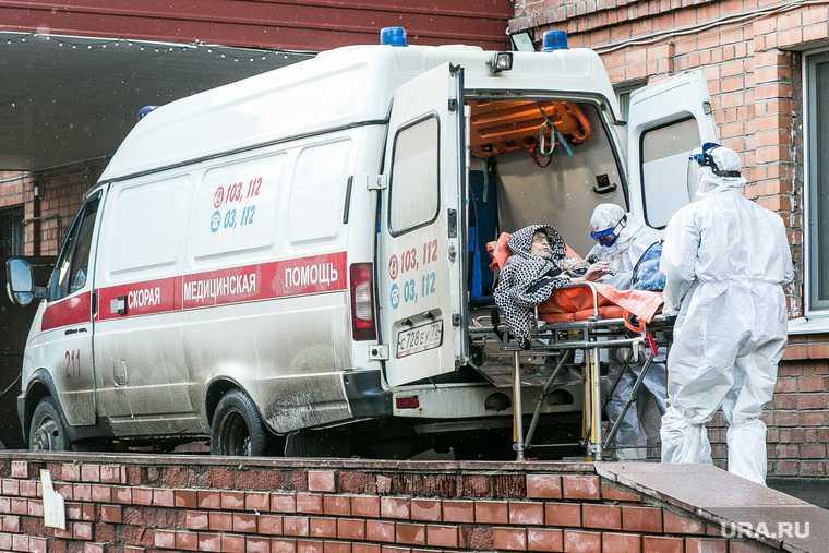 Челябинская область коронавирус COVID заражения умерли 21 декабря