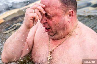 новости хмао отменили крещенские купания запретили купаться в проруби ограничения на рождество епархия югры митрополит павел