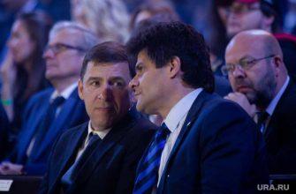 перестановки правительство Свердловская область Александр Высокинский назначение правительство первый зам губернатора