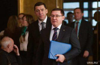 Екатеринбург отставка мэра конфликт
