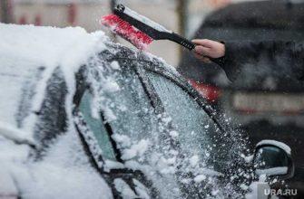 морозная погода ЯНАО рекомендация Госавтоинспекция