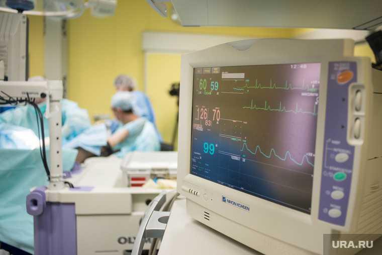 Ямальский центр медицинской профилактики