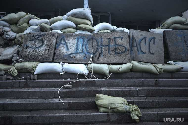 минские соглашения Киев реакция Кравчук ДНР ЛНР Донбасс