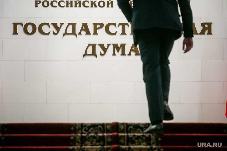 Госдума одобрила продление ракетного договора россии и сша