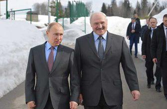 путин лукашенко белоруссия россия отношения