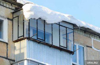 Челябинская область снег обрушение глыба льда мать с ребенком Гражданский патруль жилинспекция