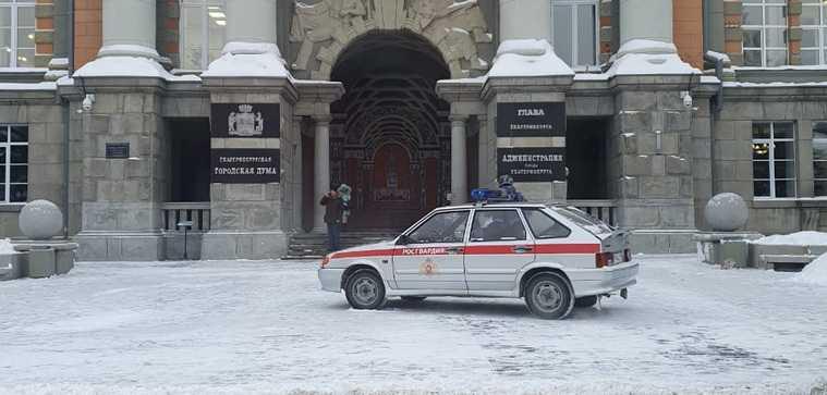 МВД и Росгвардия усилили охрану мэрии Екатеринбурга. Фото