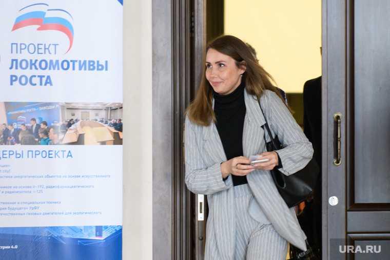 """Конференция свердловского отделения """"Единой России"""". Екатеринбург"""