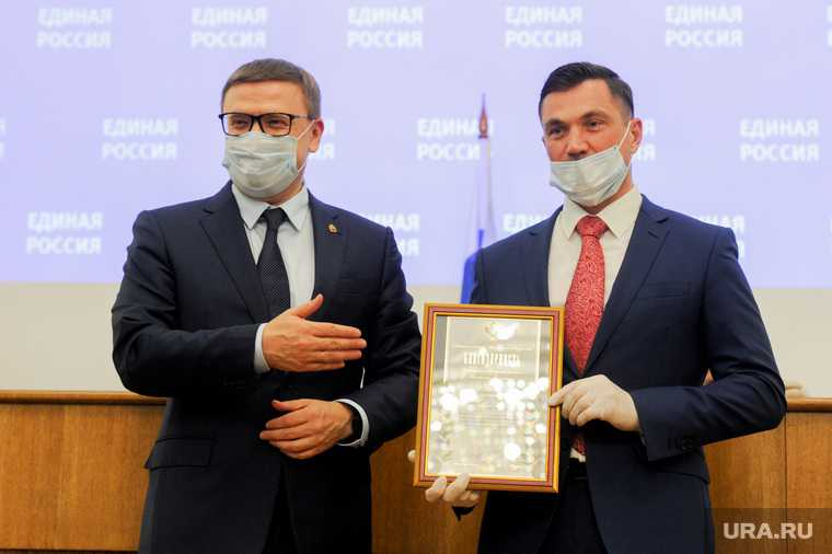 Челябинская область губернатор Текслер КСП