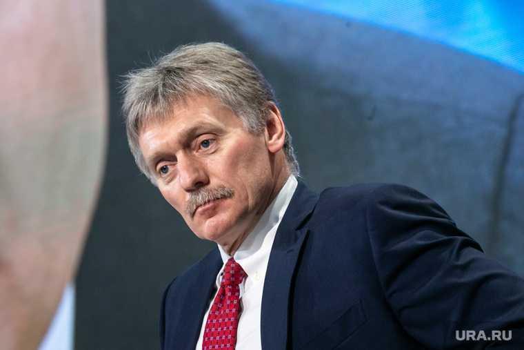 В кремле прокомментировали слухи о выплатах в сотни миллиардов