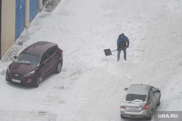 Снежный буран и непогода. Челябинск