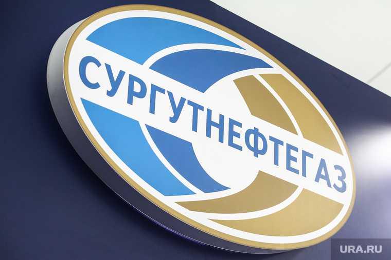 новости хмао сургутнефтегаз центробанк банк россии махинации с ценными бумагами манипуляции акциями