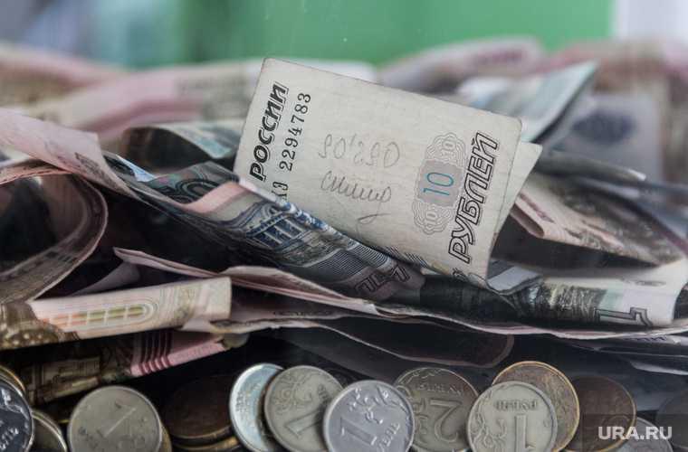 пенсии рассчитать баллы выплаты получить