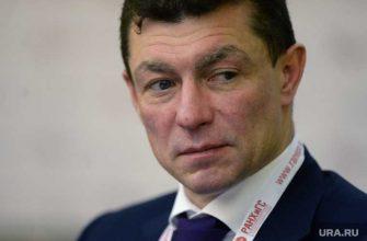 новая должность Максим Топилин глава ПФР куда уходит РЖД Россия ушел в отставку