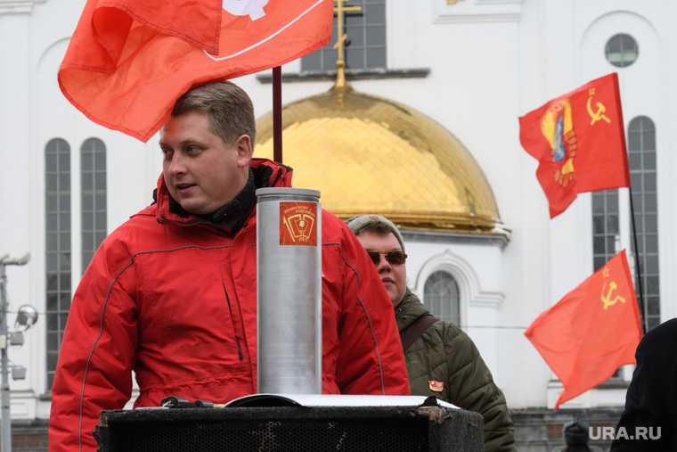 КПРФ митинг протеста 23 февраля Екатеринбург