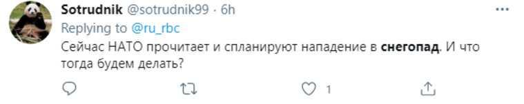 В соцсетях посмеялись над аномальным снегопадом в Москве. «Зимой снег выпал — изнылись!»